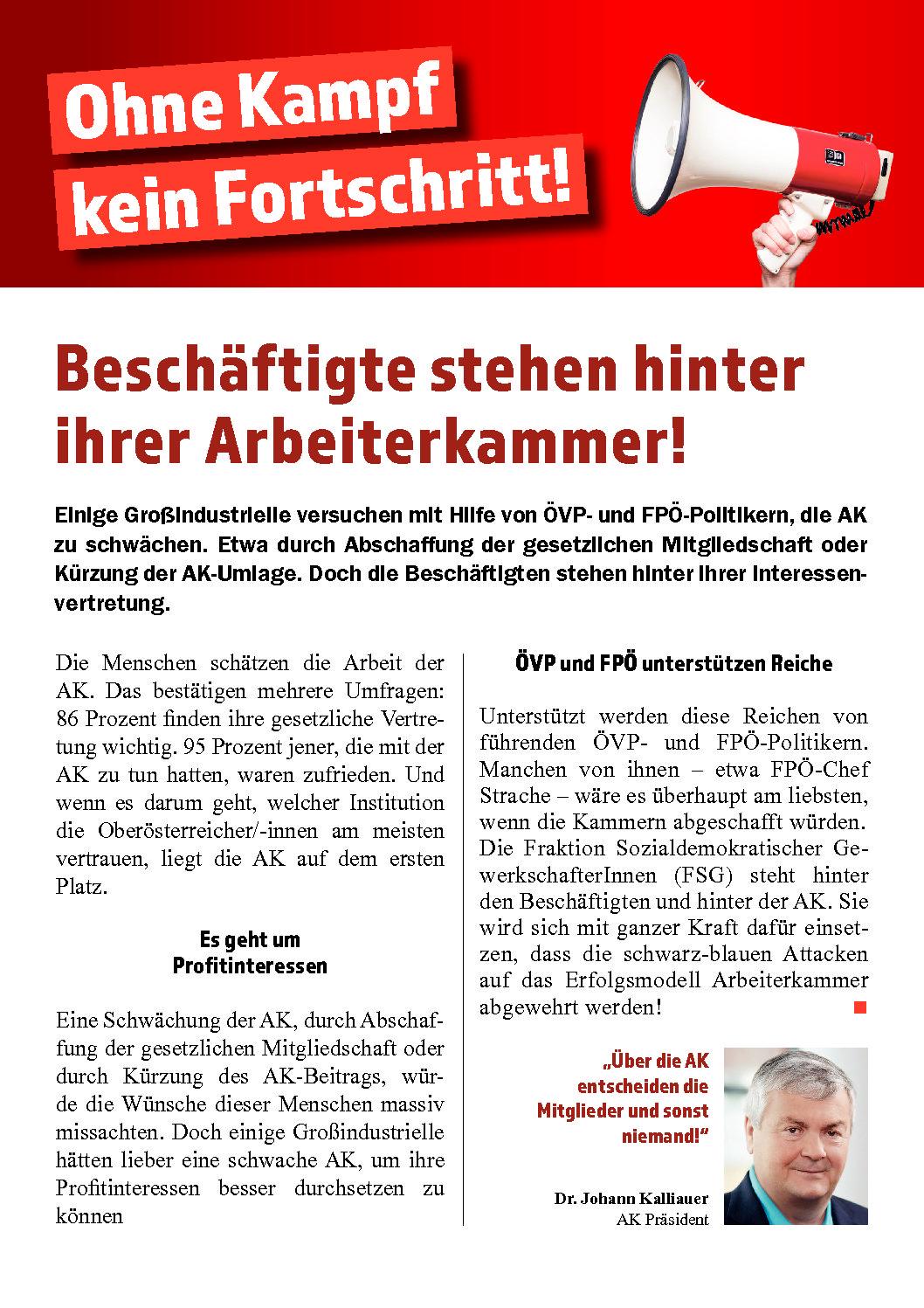 Schwarz-blaue Attacken auf die Arbeiterkammer: Beschäftigte stehen hinter ihrer Interessenvertretung!